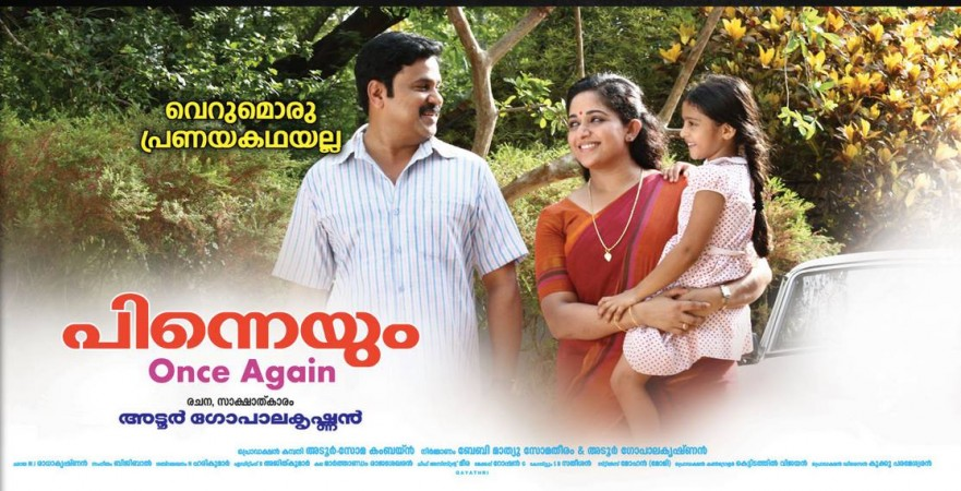 Dileep and Kavya Madhavan's 'Pinneyum' released