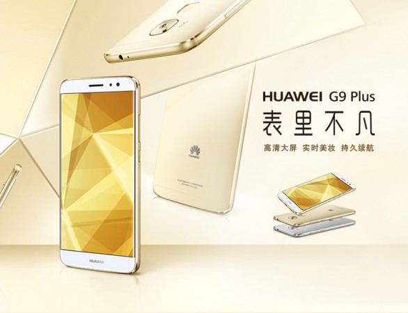 Huawei G9 Plus with 16MP camera, fingerprint scanner goes on sale in China: Price, specs details