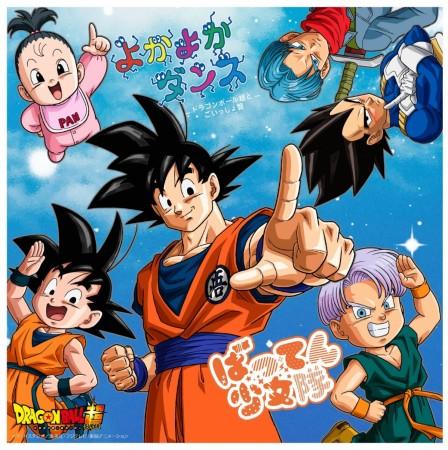 Dragon Ball Super Dragon Ball Super Wiki