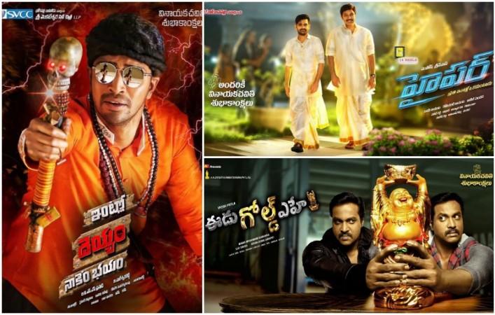 Hyper, Eedu Gold Ehe and Intlo Deyyam Naakem Bhayam posters