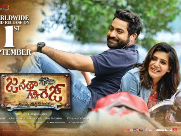 'Janatha Garage' 5 Days Box Office Collection: NTR