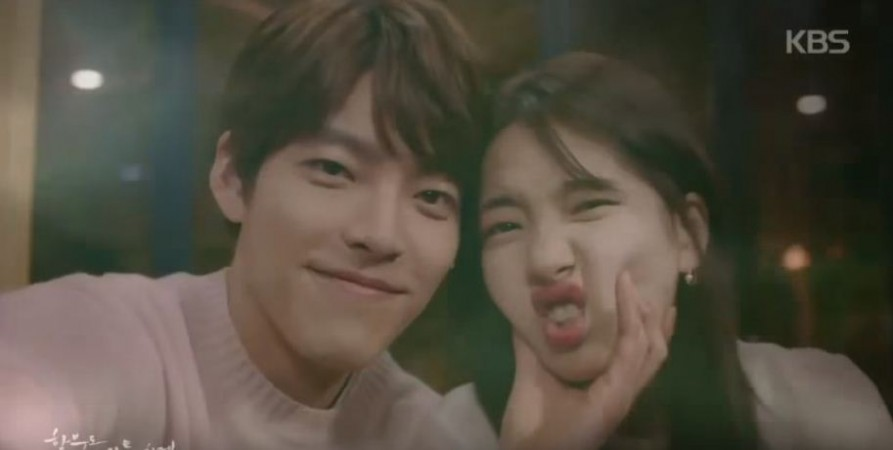 Joon young and Eul
