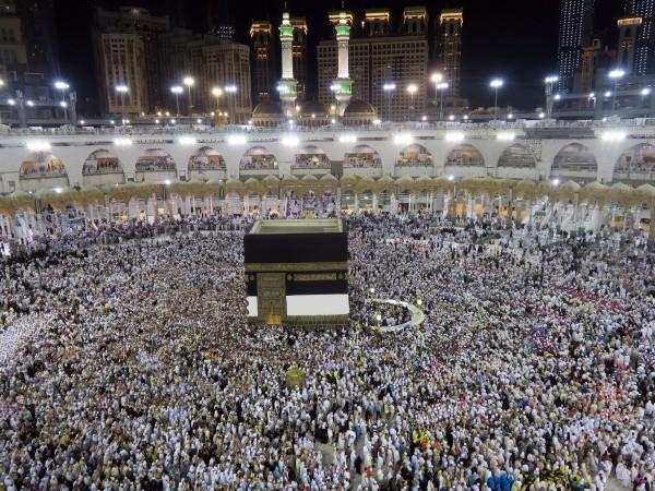 Watch Hajj 2016 Live