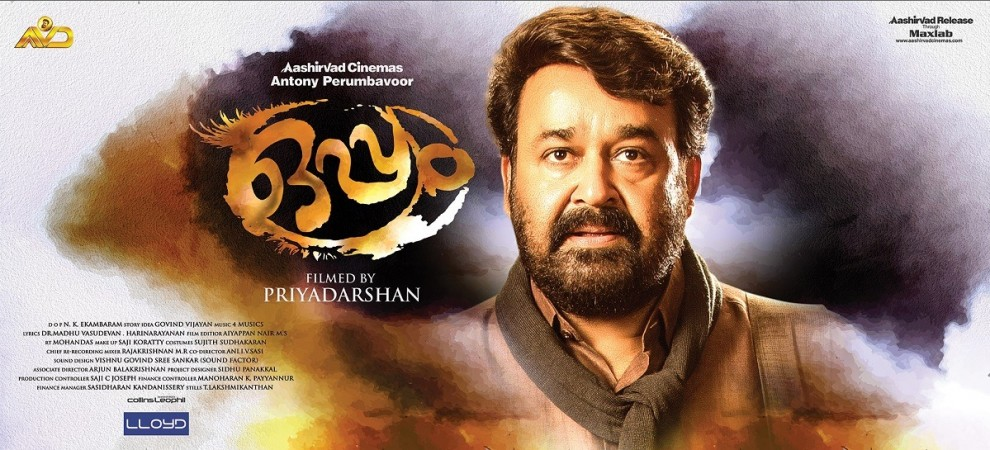 Oppam critics review