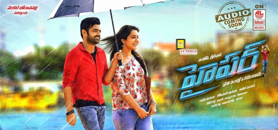 Ram Pothineni and Raashi Khanna in Hyper