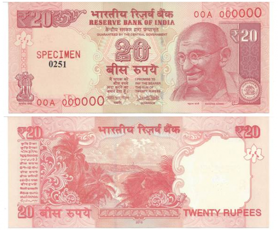 rupee 20 patel urjit new currency notes denomination rbi issues statement governor rbi