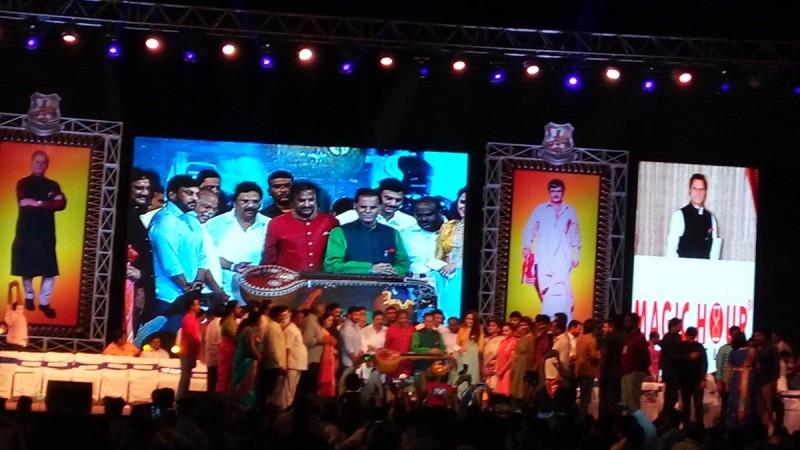 Mohan Babu 40 years celebrations in Vizag