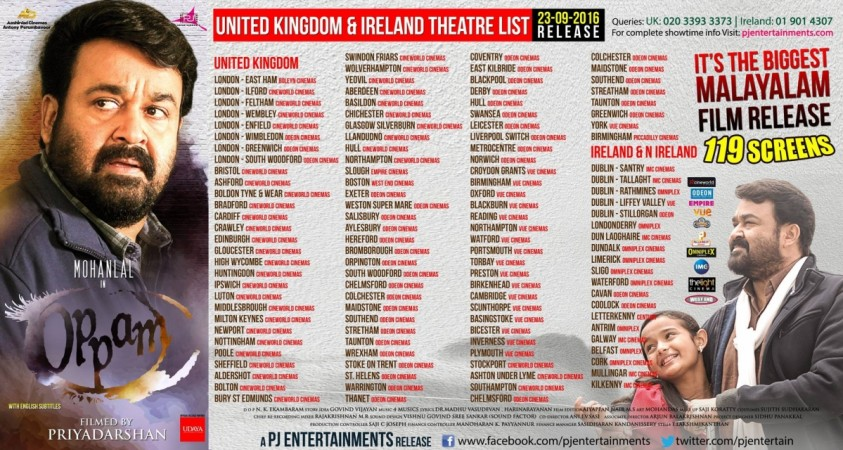 Oppam UK theatre list