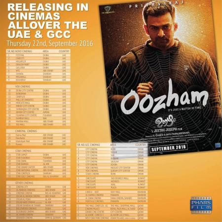 Oozham UAE - GCC theatre list