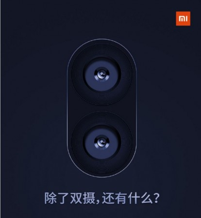 Xiaomi Mi 5s' Design, Retail Box And Other Specs Leak