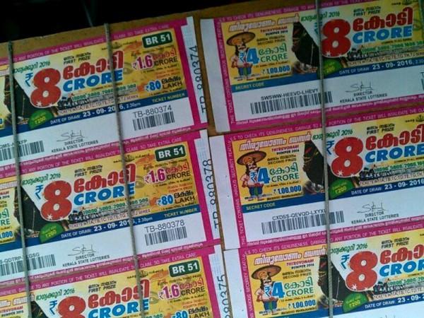 Thiruvonam Bumper Lottery Result 2016