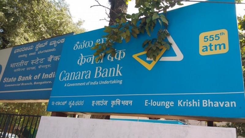 canara bank atm sbi bengaluru bangalore