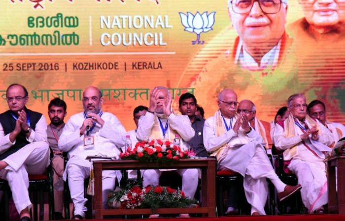 bjp national council meeting