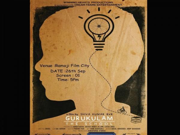 Telugu short film Gurukulam