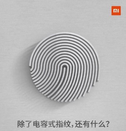 Xiaomi Mi 5s fingerprint teaser