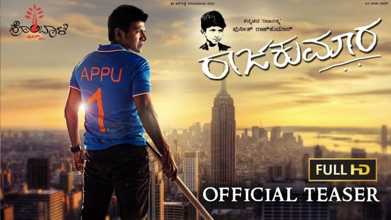 The teaser of Puneeth Rajkumar's Raajakumara released