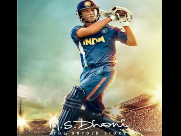 MS Dhoni:The Untold Story 1st box office collection