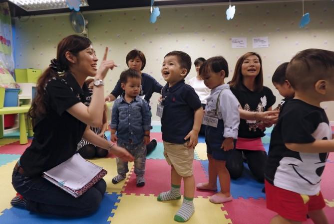 Teachers' Day 2016
