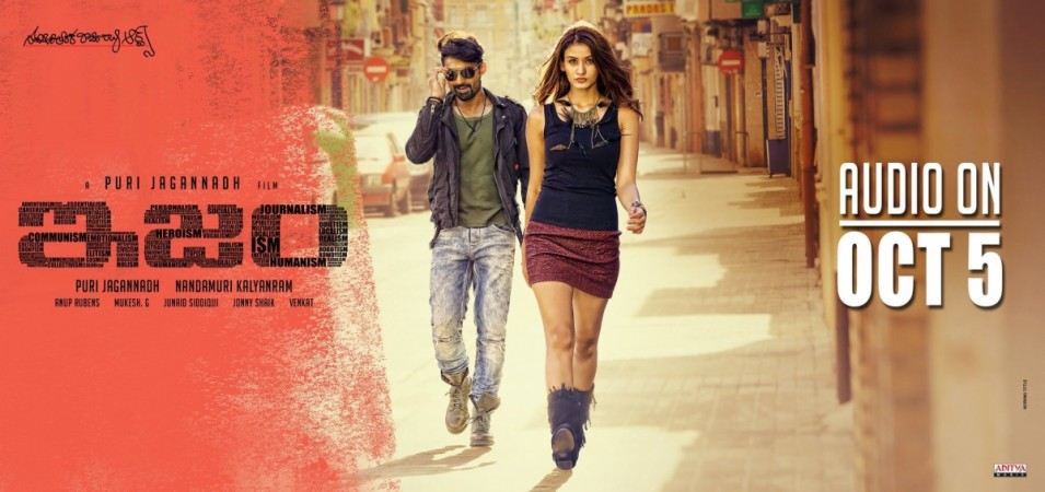 ISM audio launch poster