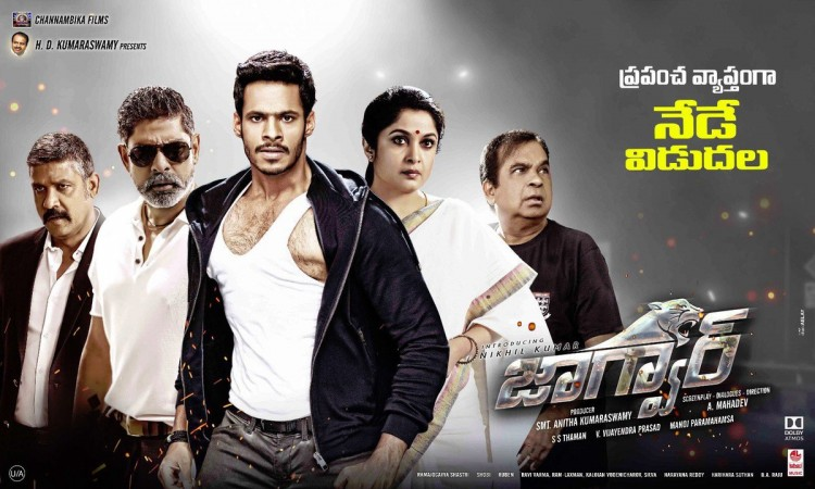 Jaguar movie review round-up: Nikhil Gowda-Deepti Sati's ...