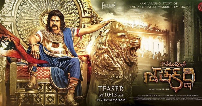 The first look of Balakrishna's Gautami Putra Satakarni released