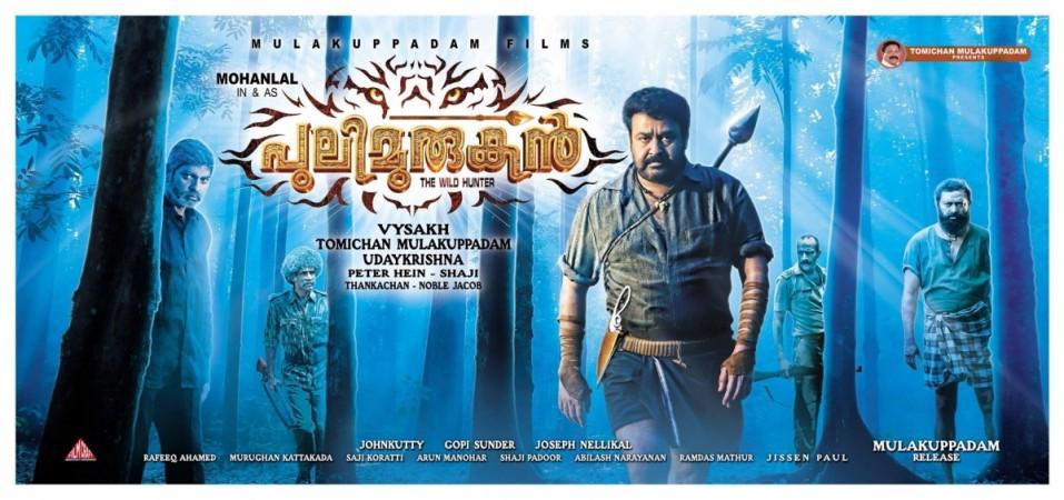 Pulimurugan (2016) Full Malayalam Movie Download HD And MP4