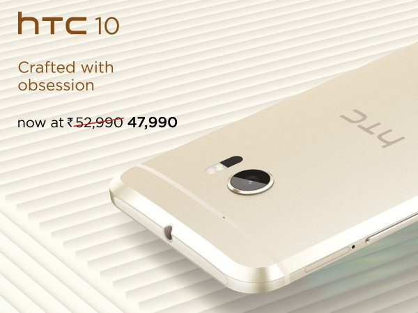 HTC 10 gets a massive price drop in India