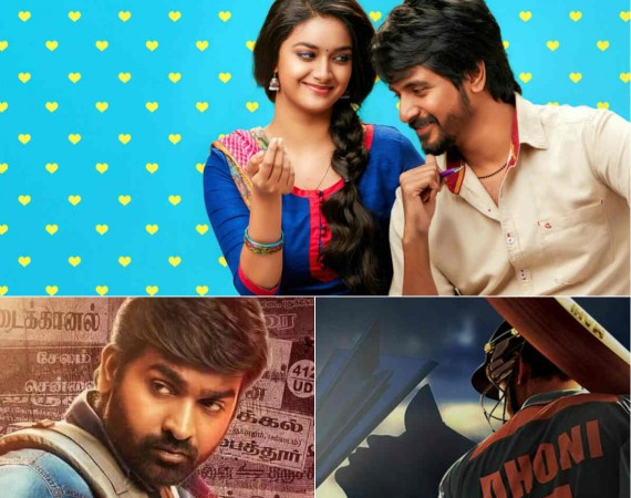 Remo, Rekka rule Chennai box office