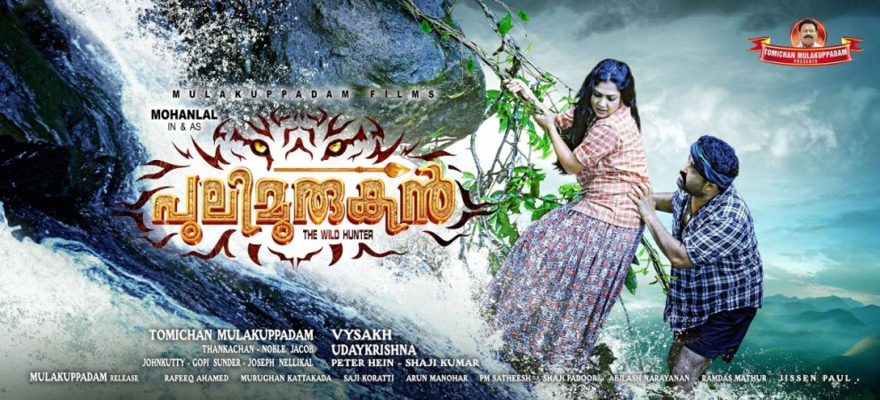 Pulimurugan box office collection report