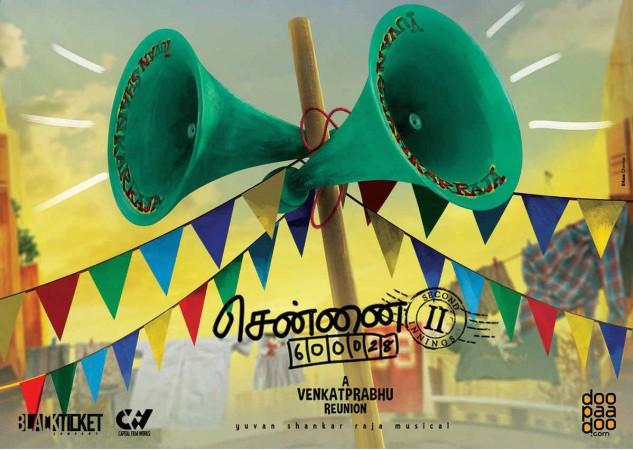 Chennai 600028 2 Innings trailer released