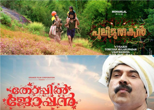 Pulimurugan and Thoppil Joppan