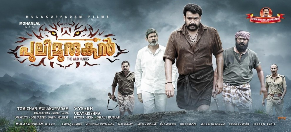Pulimurugan gets a release date in UK, UAE and GCC