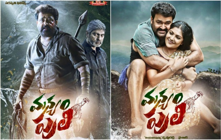 Mohanlal's Pulimurugan Aka Manyam Puli First Look Posters Released