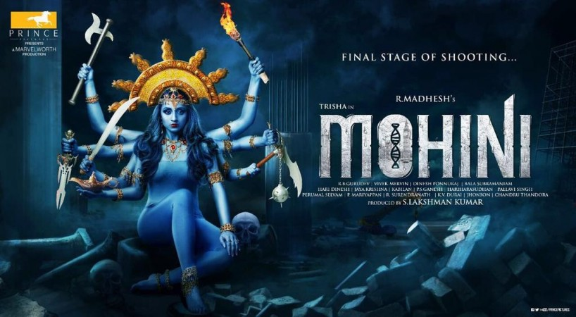 The first look of Trisha's Mohini