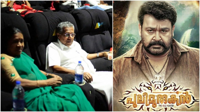 Pinarayi Vijayan watches Pulimurugan