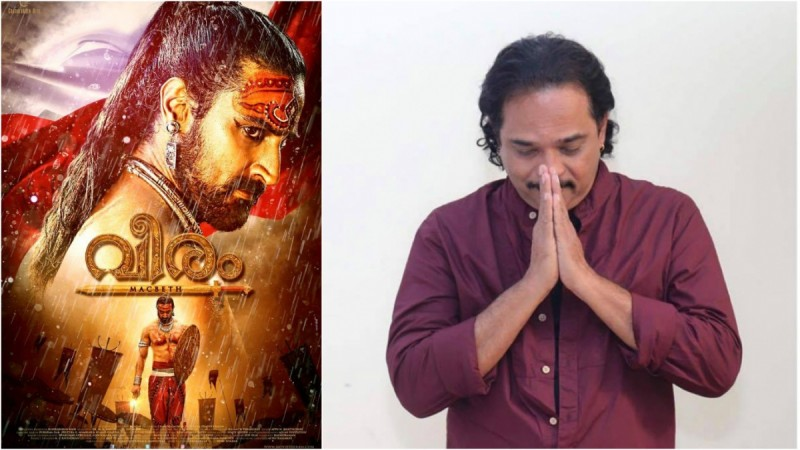Veeram director Jayaraj 'apologises' for his comment on Mohanlal's Pulimurugan