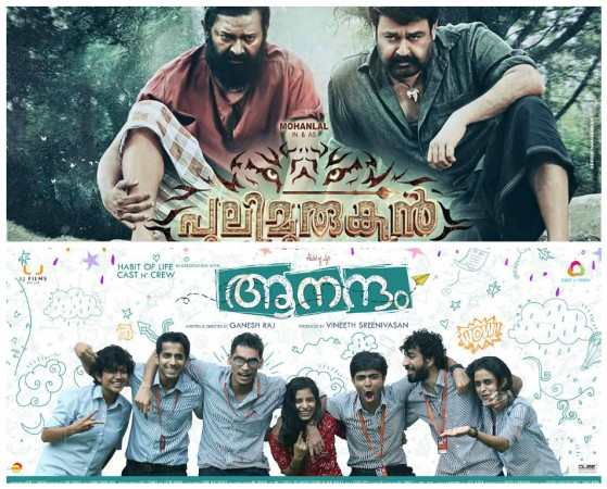 Pulimurugan vs Aanandam at Kochi nultiplexes