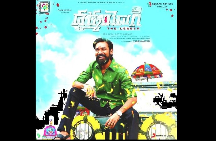 Dhanush's Dharma Yogi movie review