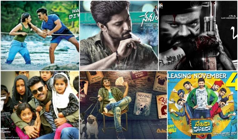 Dhruva, Nenu Local, Okkadu Migiladu, Kittu Unnaadu Jagratha, Naruda DONORuda first look posters
