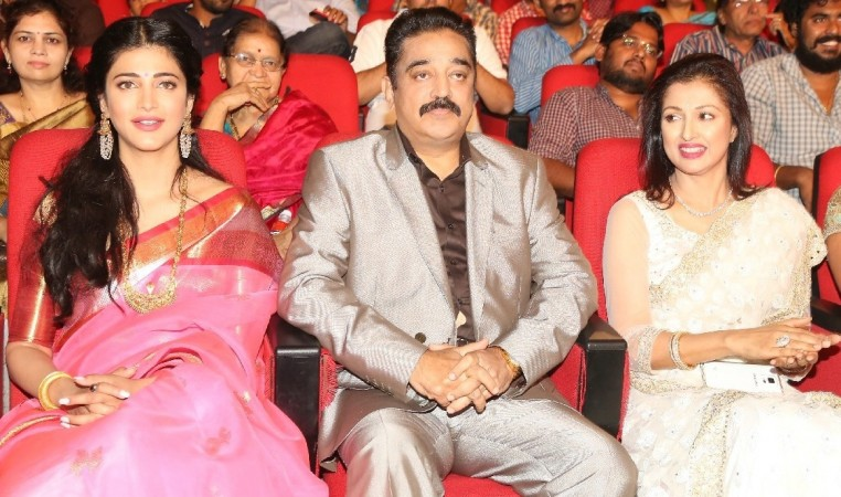 Shruti, Kamal Hassan and Gautami