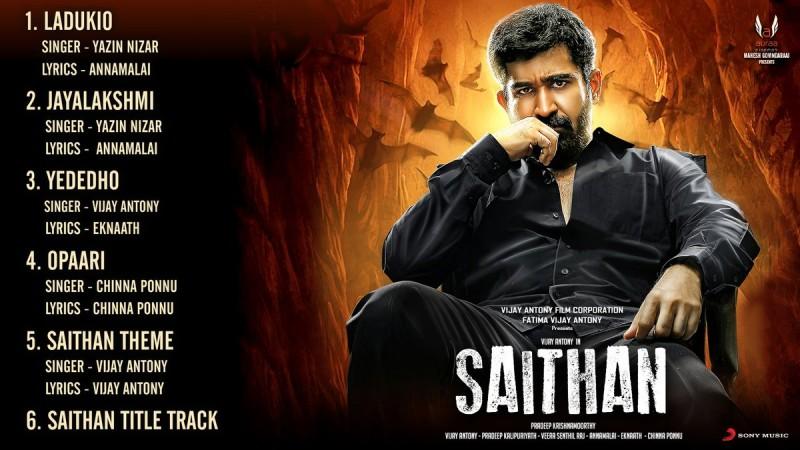 Saithan Track List