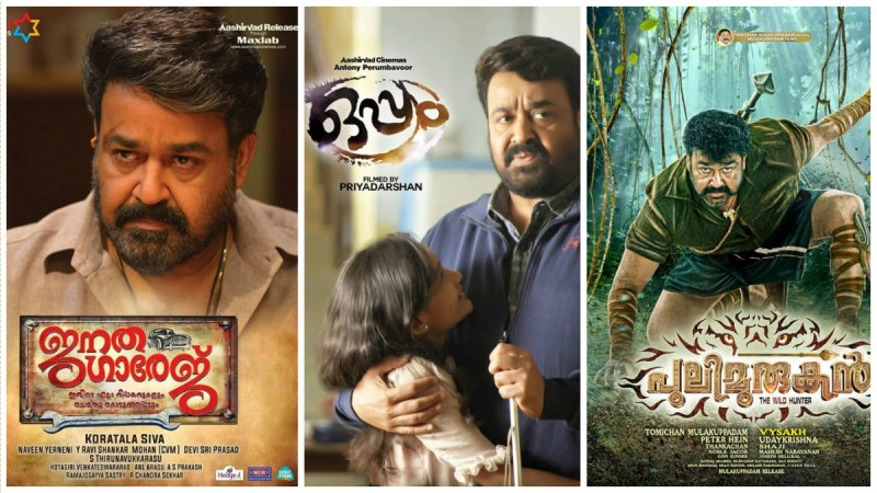 Mohanlal on a roll with three back-to-back blockbusters