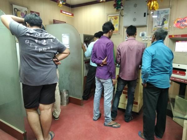 Bengaluru ATM