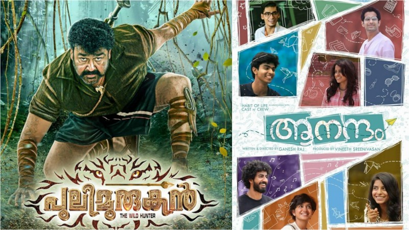 Pulimurugan and Aanandam collection from multiplexes in Kochi