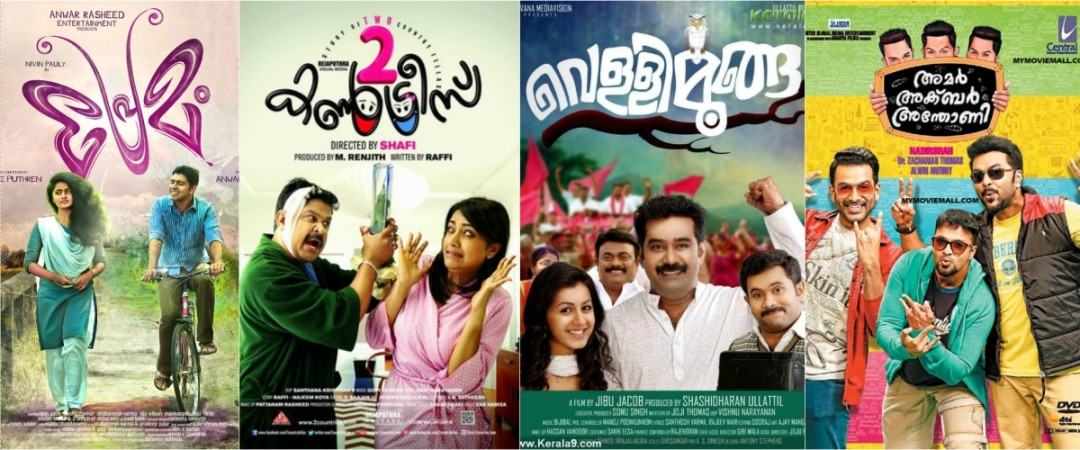 Why Malayalam has good comedy entertainers?