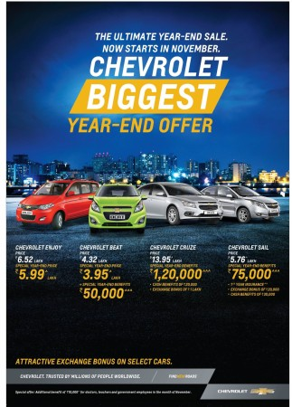 Chevrolet Year end offers