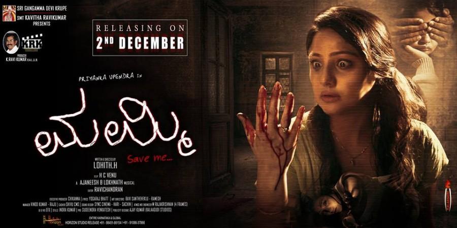 Priyanka Upendra's Mummy- Save Me