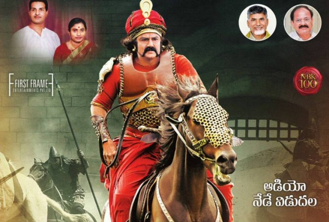 Watch the music release of Balakrishna's film online