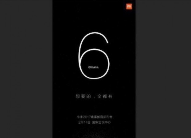 New Xiaomi Mi 6 Images Leak; Xiaomi Releases New Teaser