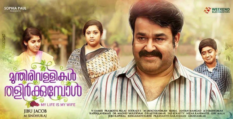 Image result for munthirivallikal thalirkkumbol review